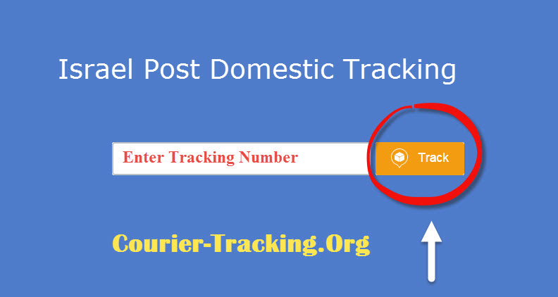 Israel Post Domestic Tracking