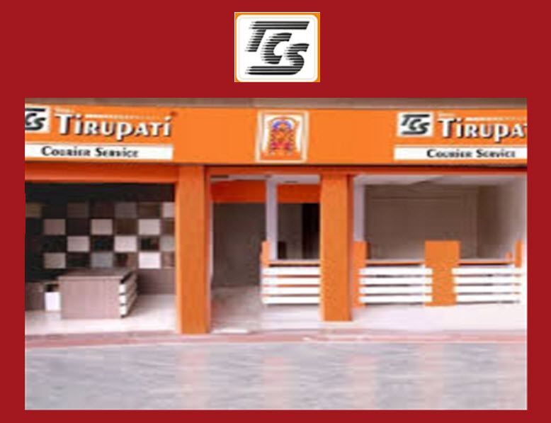 Shree Tirupati Courier Tracking